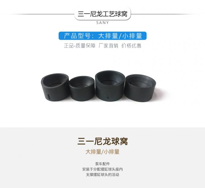 Standard Sany Nylon Ball Socket Large / Small Displacement Type Optional
