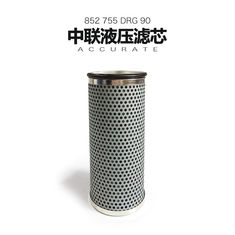 China Small Zoomlion Concrete Pump Spare Parts / Hydraulic Filter Element 852755DRG90 supplier