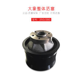 China Standard Size Putzmeister Concrete Pump Spare Parts / Overall Rubber Piston 250 280 supplier