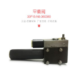 China Meticulous Concrete Pump Spare Parts , Reliable Balance Valve 33P15-N6-360380 factory