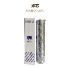 China Hydraulic Oil Filter Element MR2504A10A For Concrete Pump Truck factory