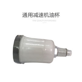 China Universal Truck Mounted Concrete Pump Spare Parts / Gear Reducer Oil Cup factory
